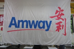 AMWAY CORPORATE LOGO FLAG FRONT SIDE