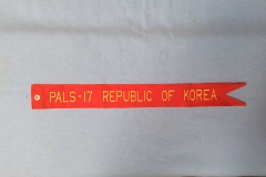 PALS 17 REPUBLIC OF KOREA Custom Streamer