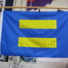 Equality flag blue and yellow
